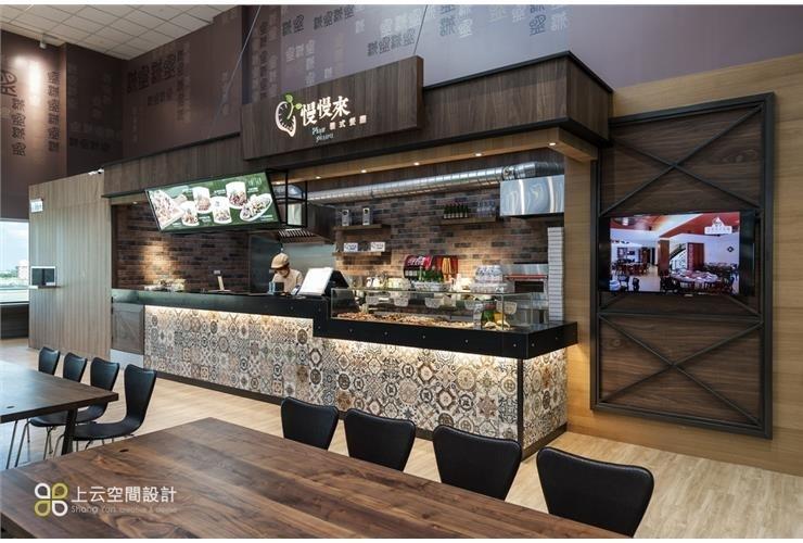 桃園機場-雲象泰式料理,慢慢來義式餐廳