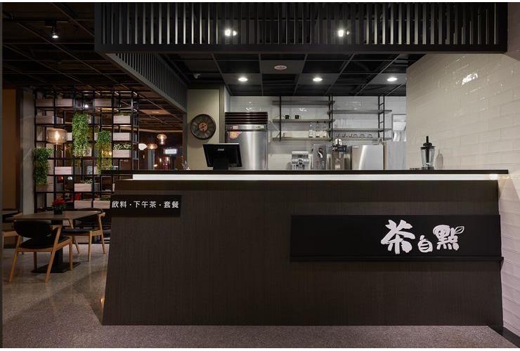 茶自點-民族店