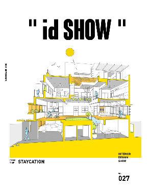 id SHOW住宅影音誌 Vol.27 Sep. 2019