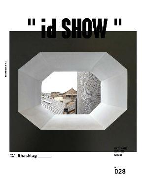id SHOW住宅影音誌 Vol.28 Dec. 2019