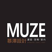 慕澤設計團隊室內設計師