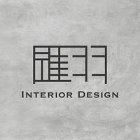 蕭榮昌室內設計師