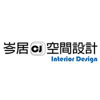 劉宸均、劉宥彤室內設計師