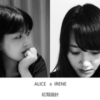 ALICE&IRE...
