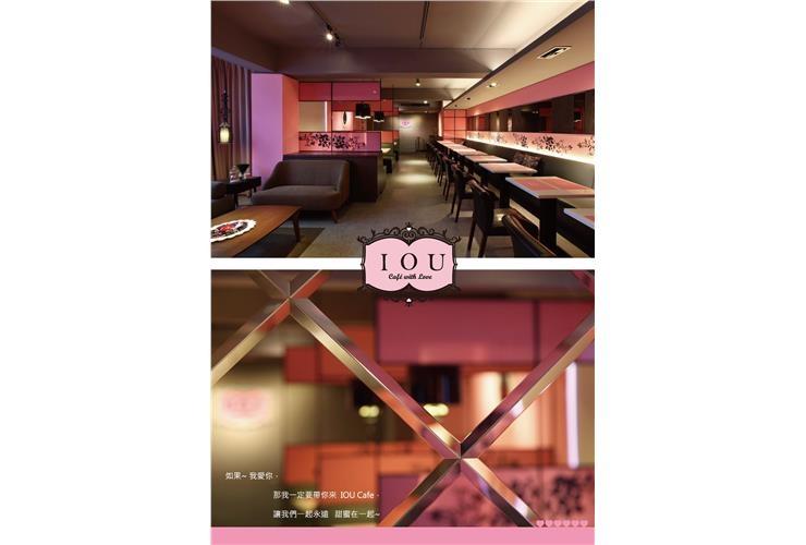 IOU cafe 永康9