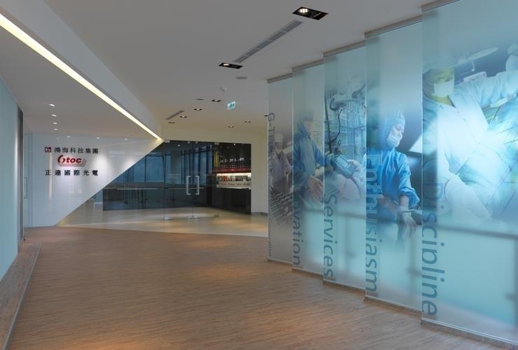GTOC  苗栗玻璃展示中心