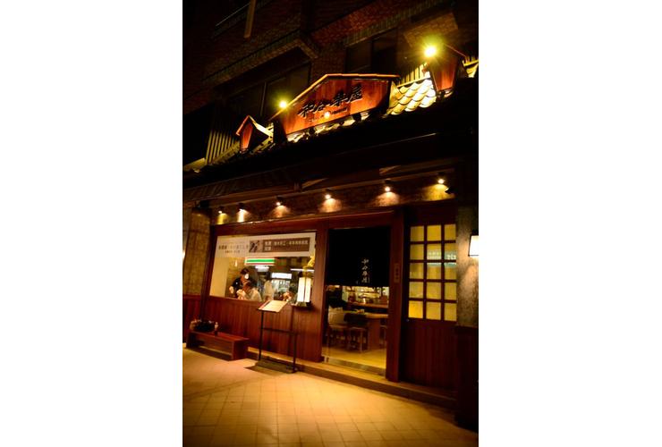 日式料理店
