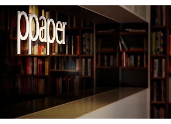 PPAPER  閱讀時尚