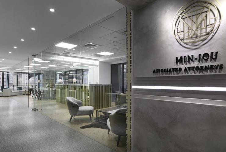 銘洲聯合法律事務所