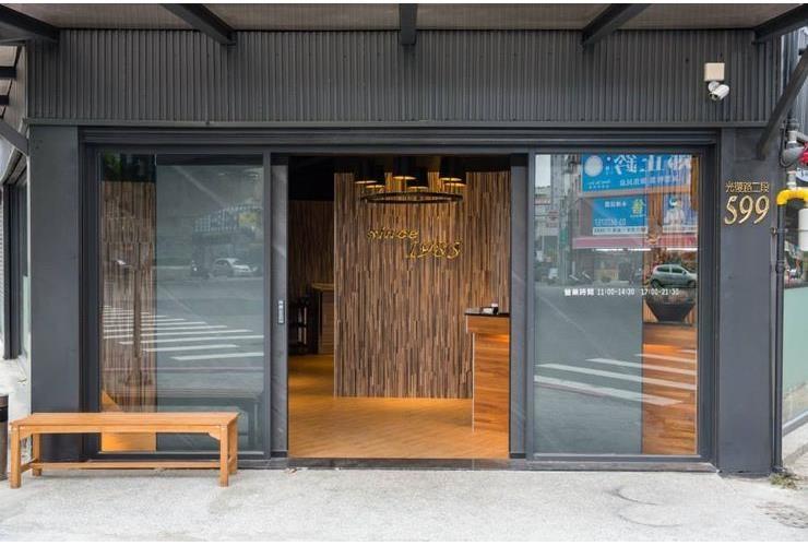 新竹 雅啤川菜光復店