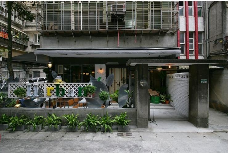 Herban Kitchen & Bar