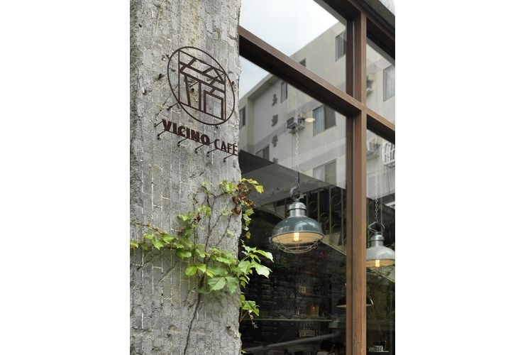 右舍咖啡vicino cafe
