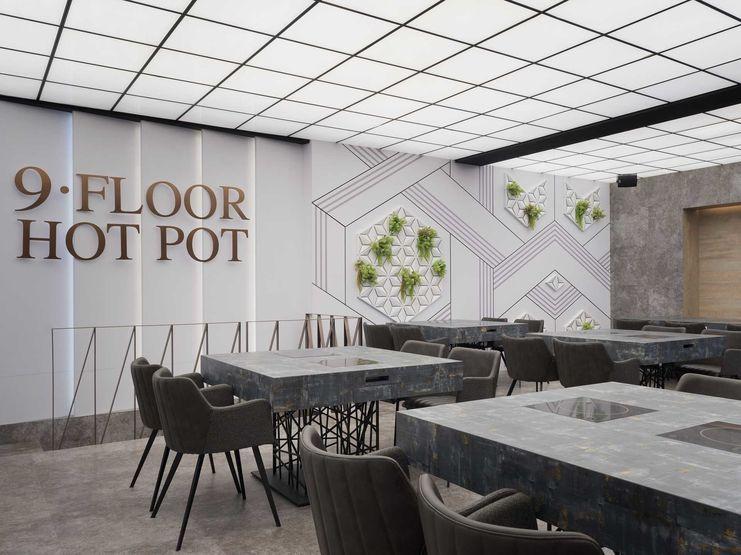 9 Floor 鍋物料理