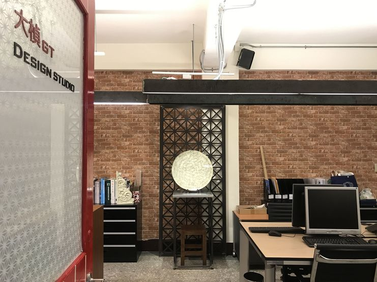 輕 工業OFFICE