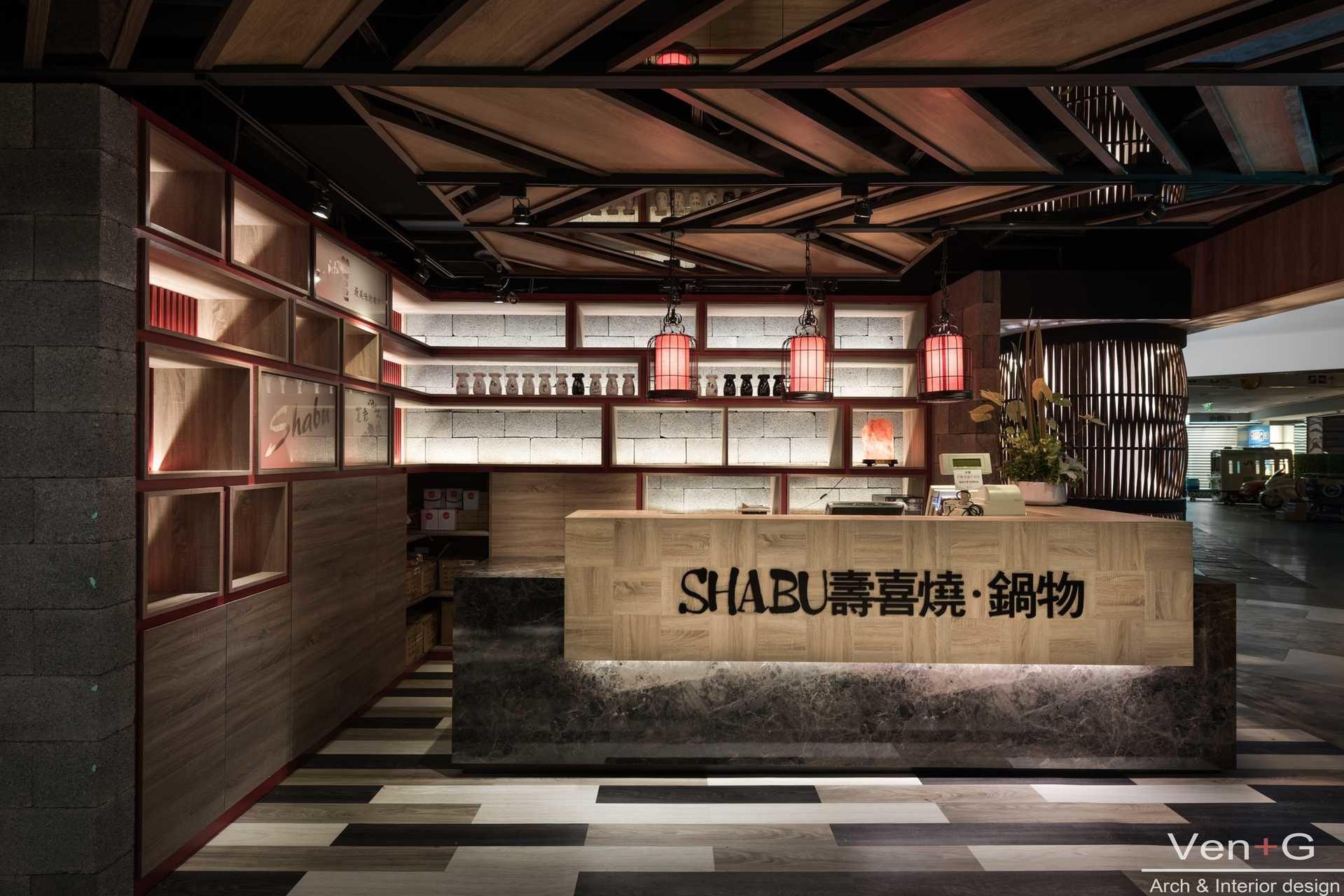 京華城夏部shabu