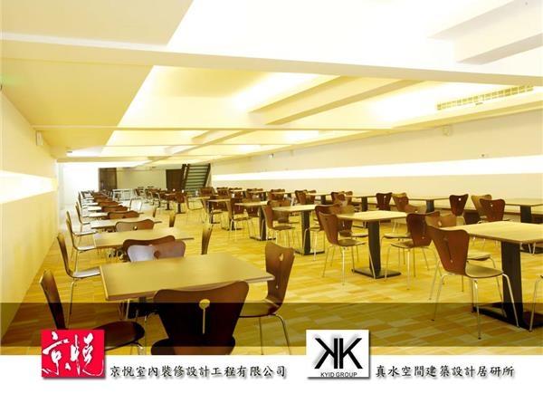 室內設計-辦公空間14