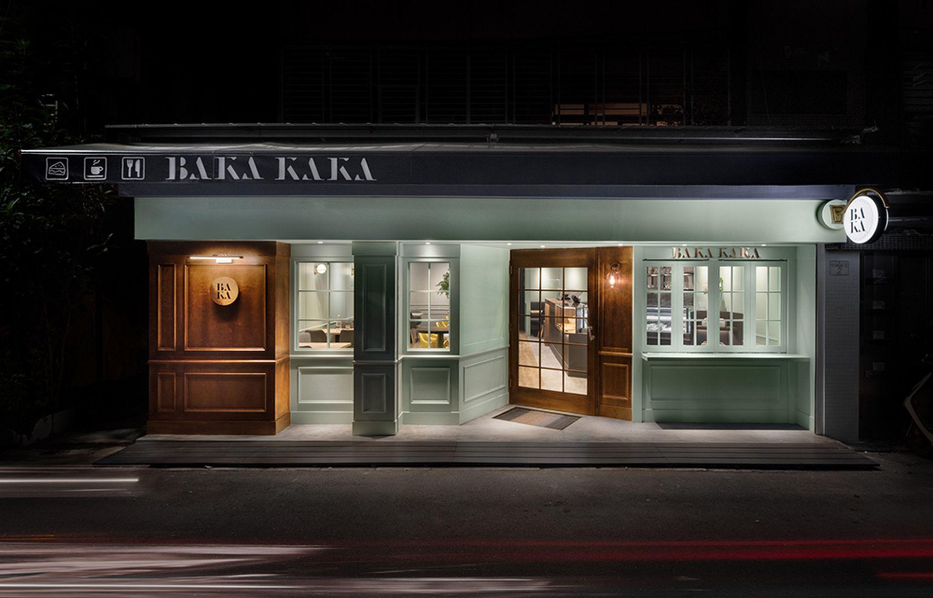 Baka kaka_內湖店