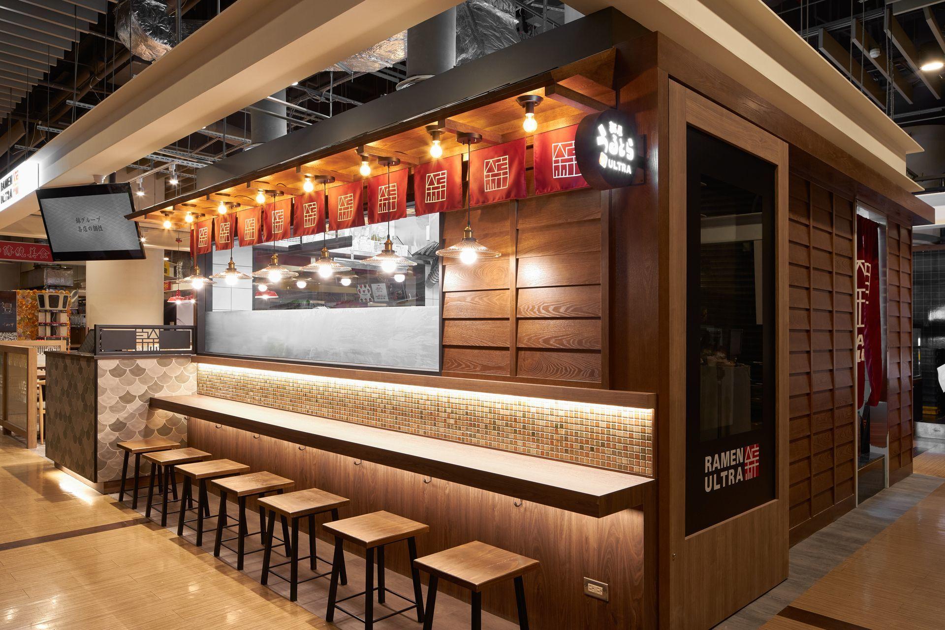 板橋‧錦拉麵,Japanese