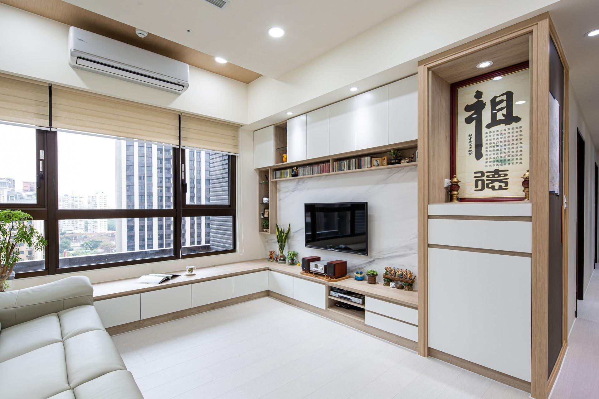 林口Y宅,Modern